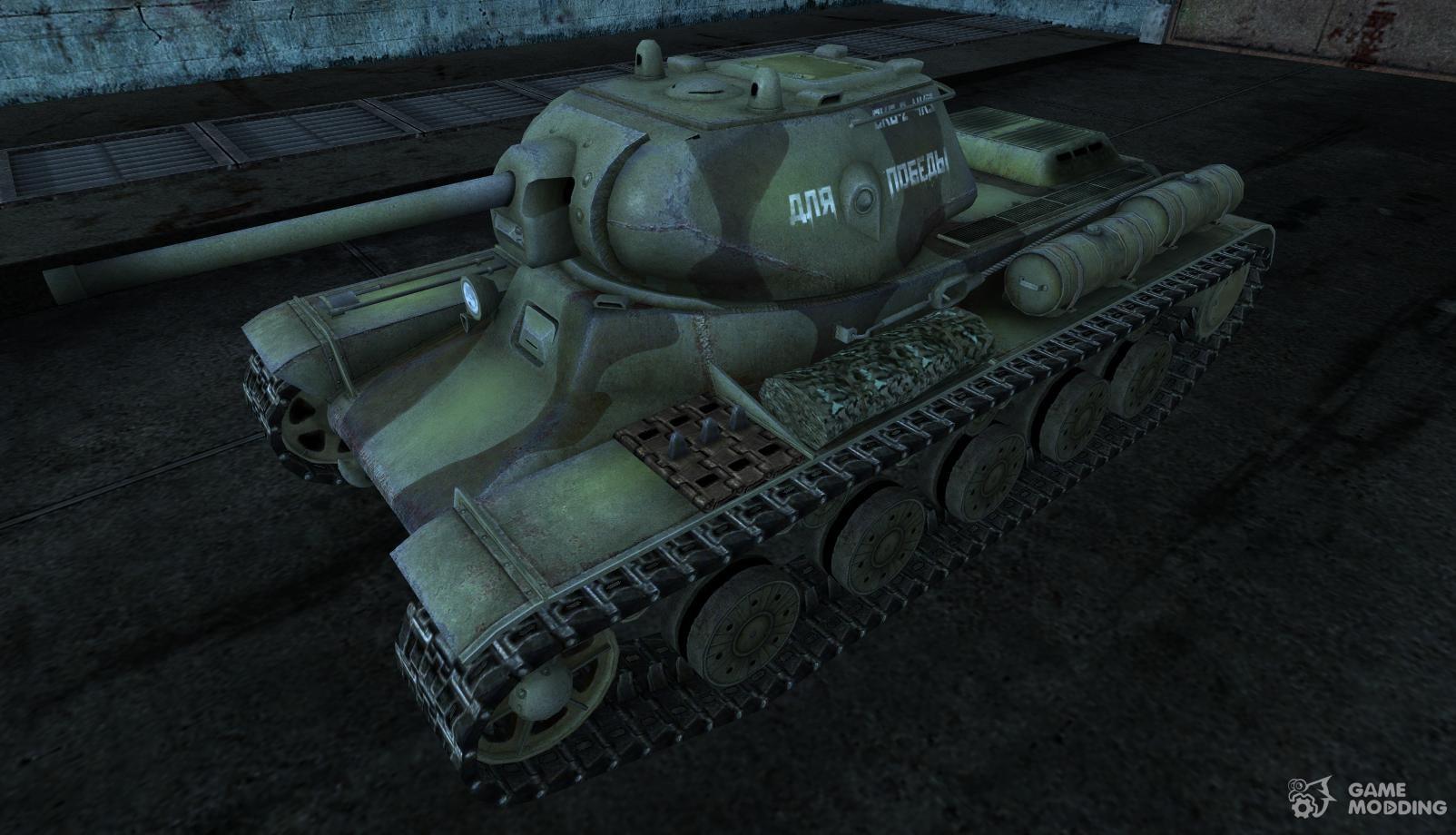 KV-13 from Leonid for World of Tanks