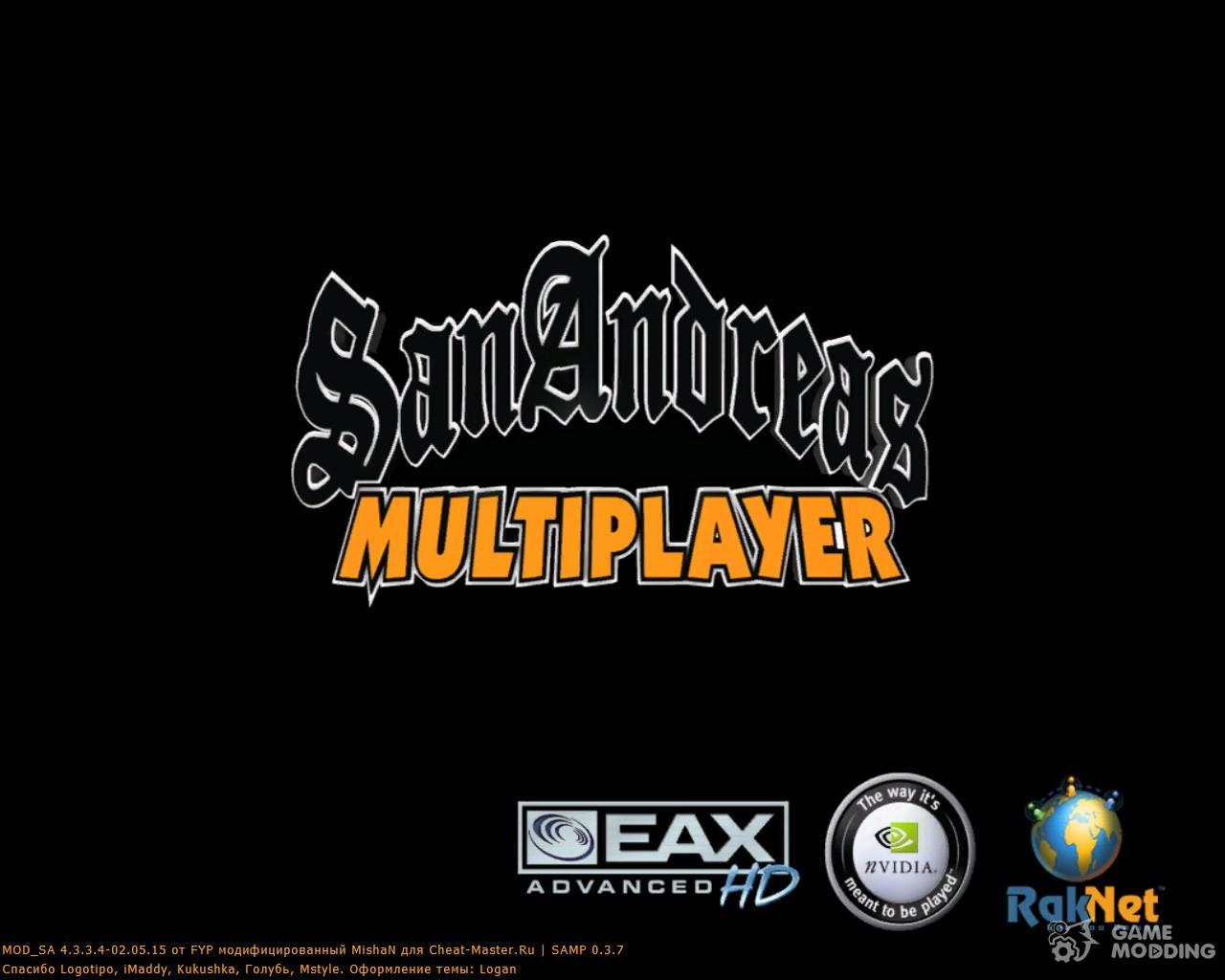 Скачать samp 0. 3. 7 / gta san andreas multiplayer через торрент.