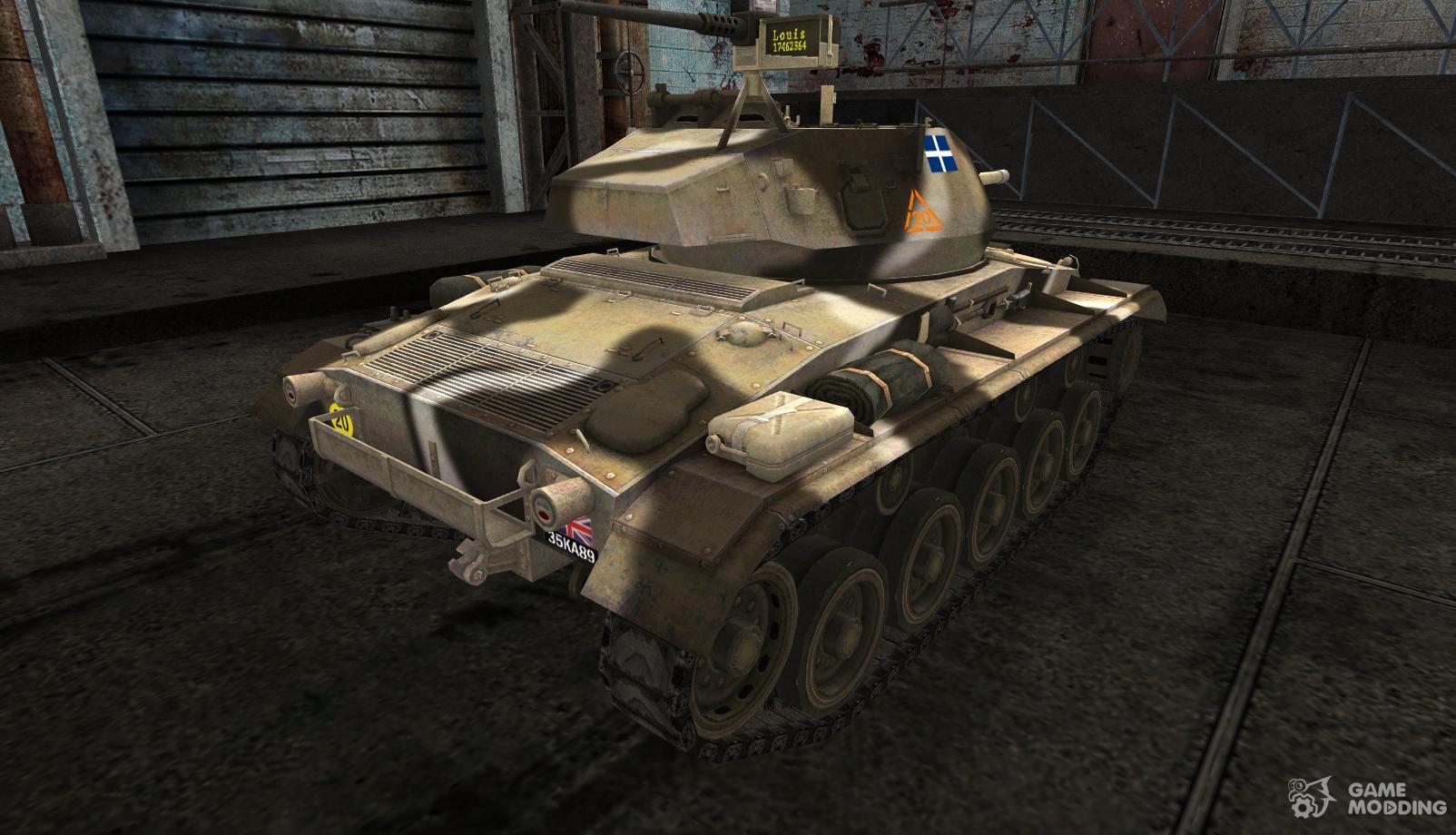 World of tanks chaffee matchmaking