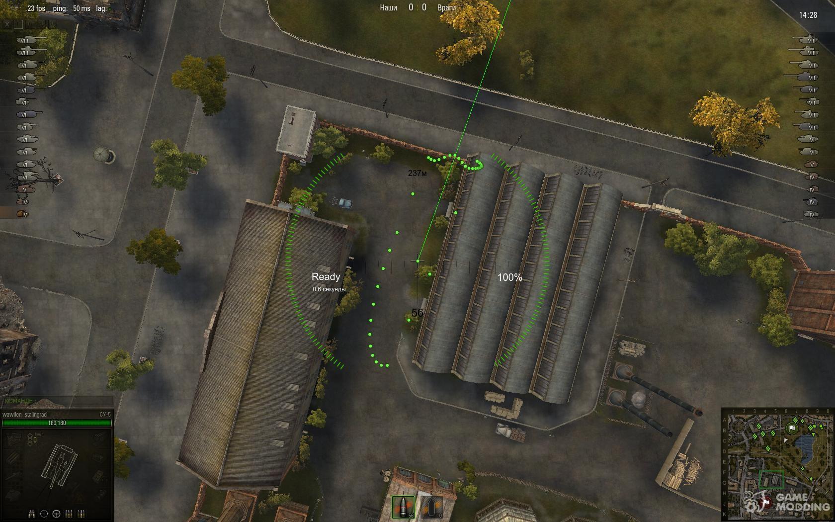 world of tanks spg sniper mod