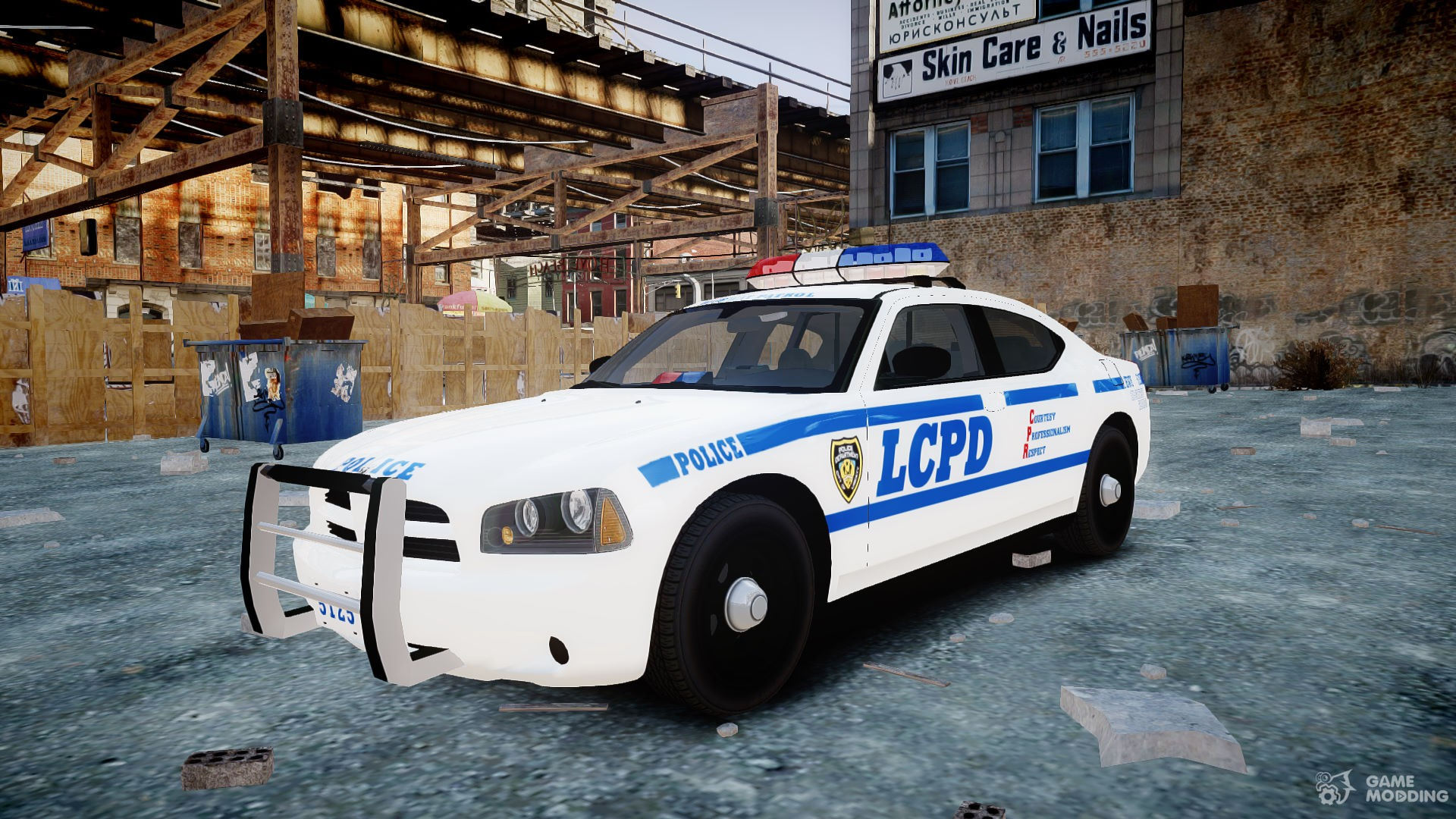 Police Patrol Goals and Objectives