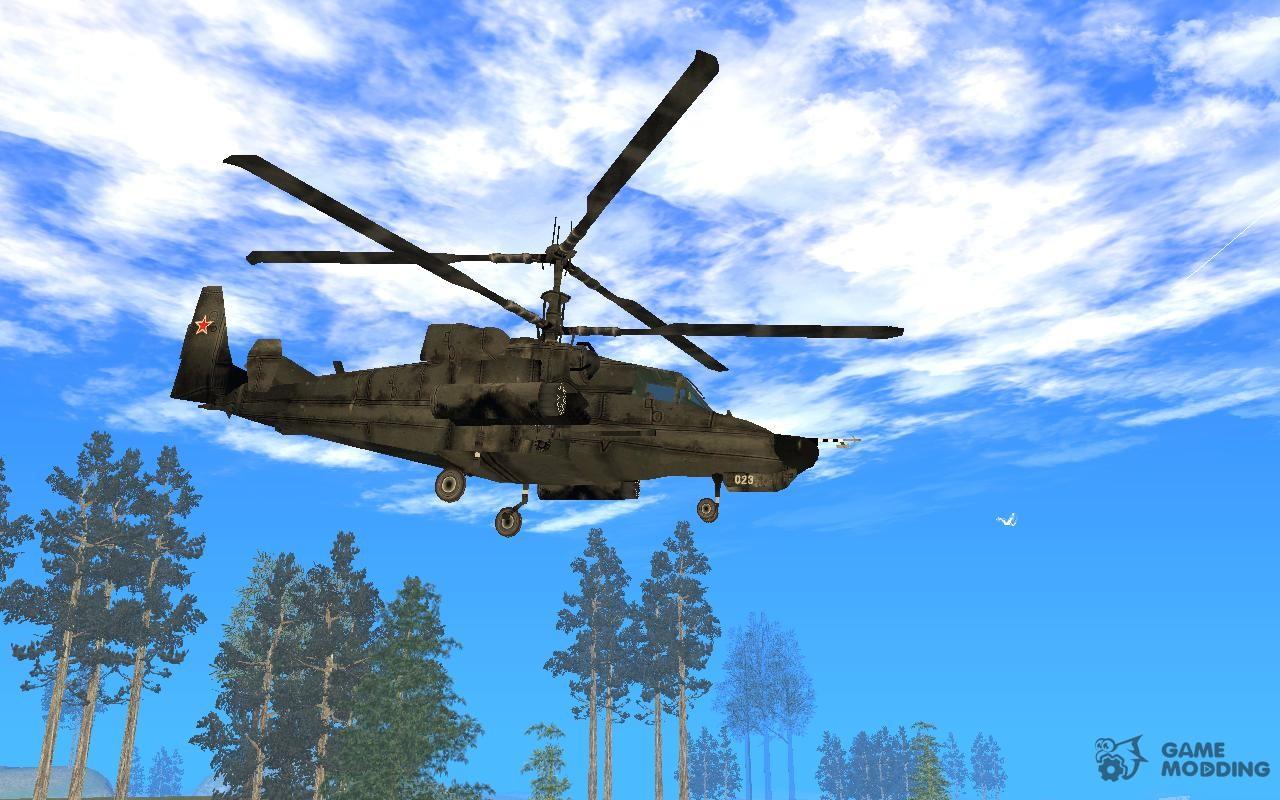 Black Shark Ka 50 Rc Helicopter Manual