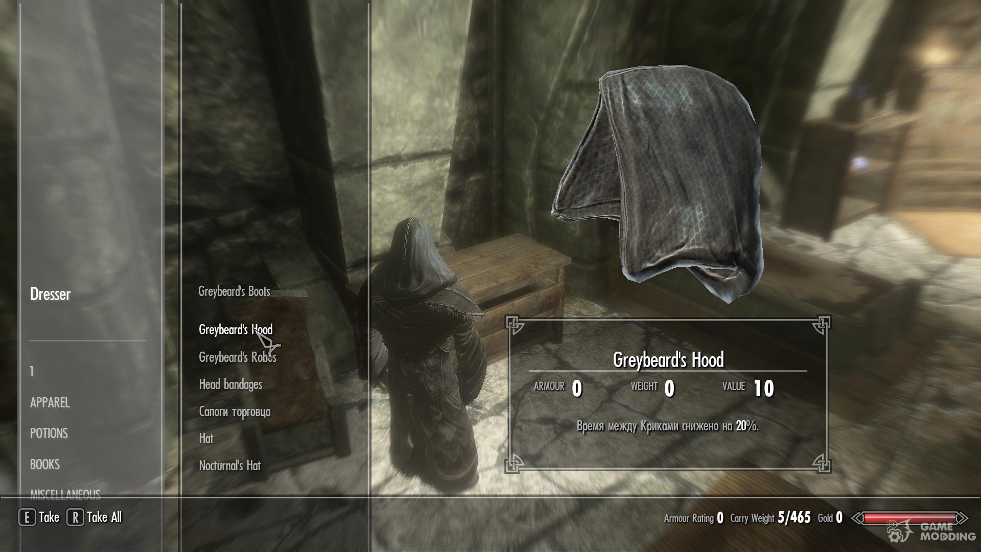 how to find greybeards in skyrim