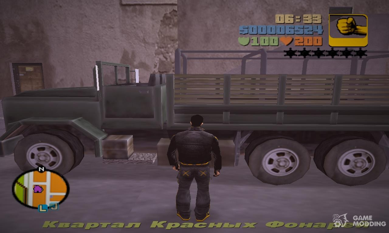 Spawn Cars For Gta 3