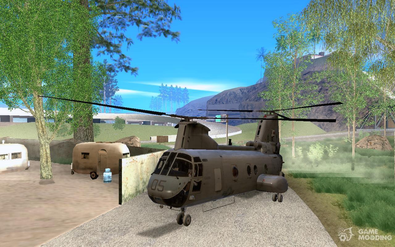 helikopter mod fs 17