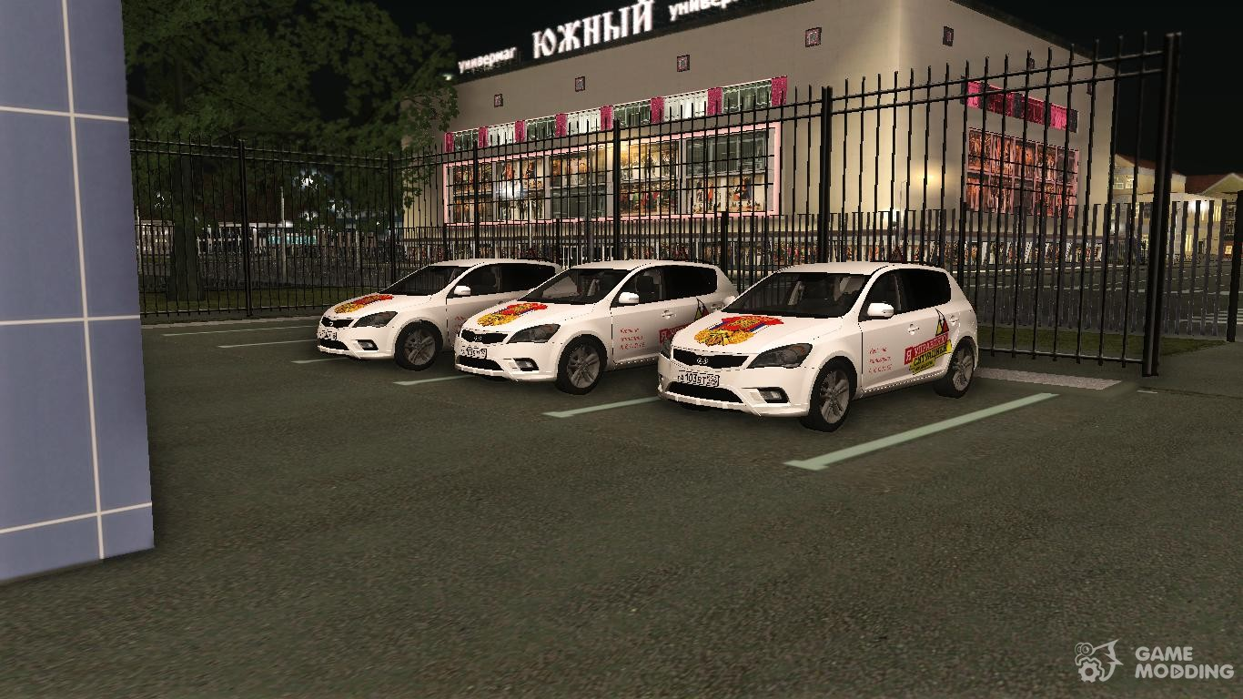 how to pass driving school in gta san andreas