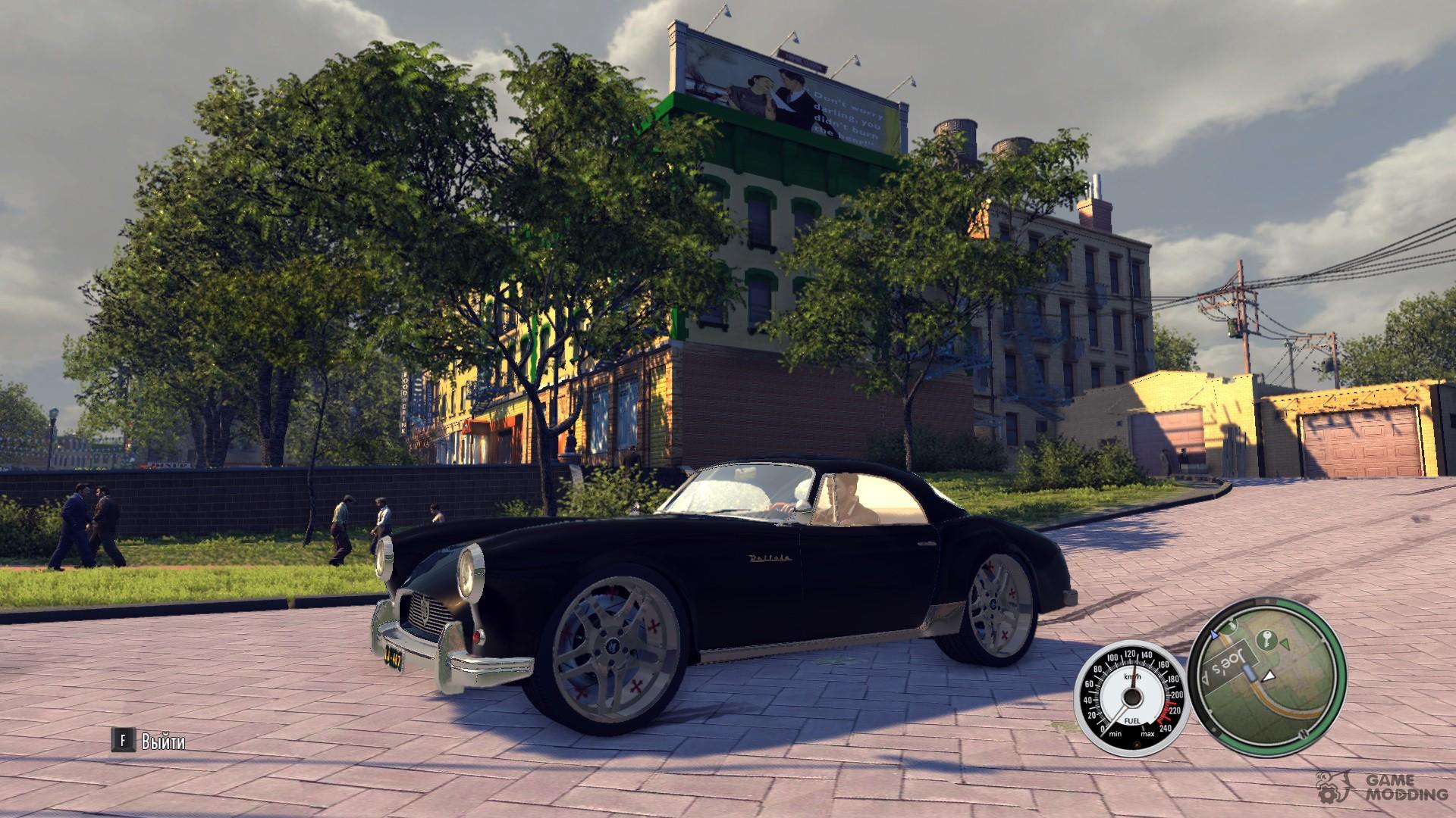 Скачать мод для mafia 2 свободная игра