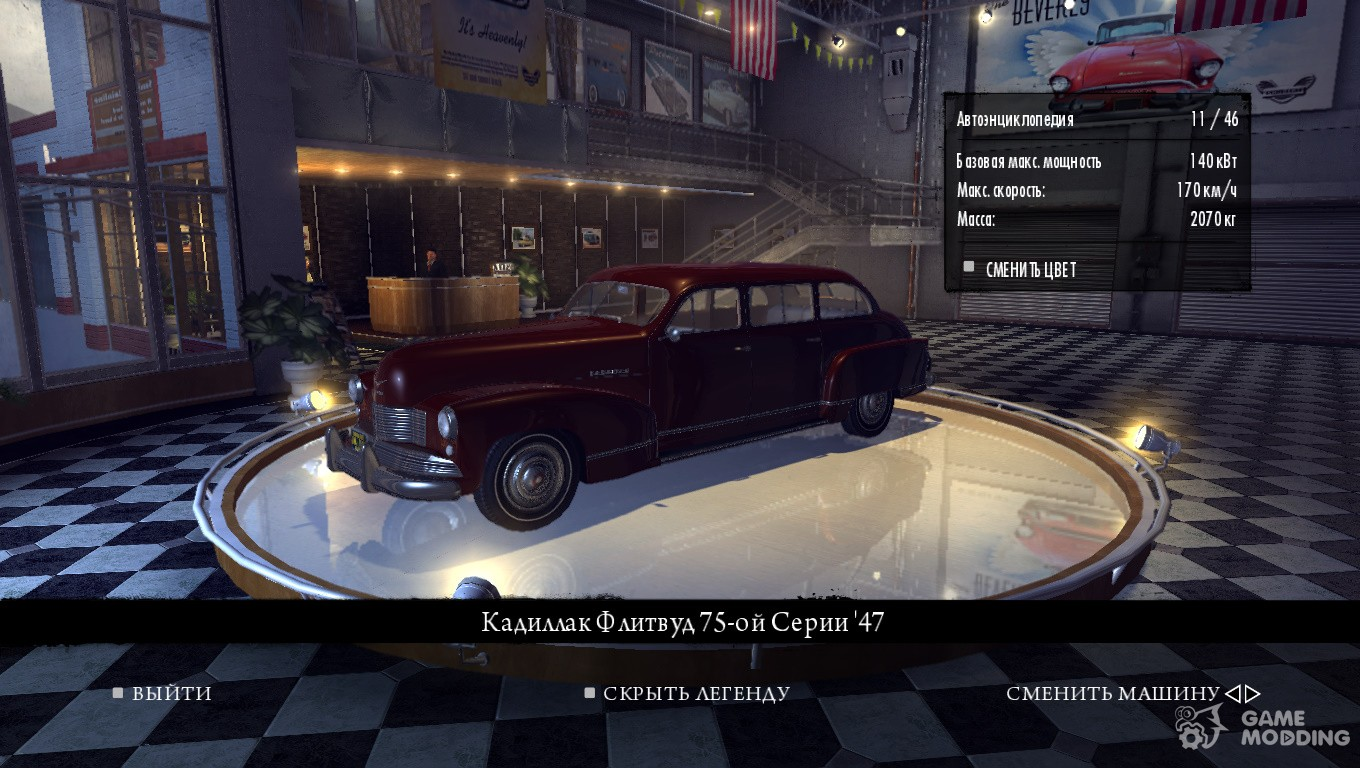 real names ar russian name with the year of issue for mafia ii. Black Bedroom Furniture Sets. Home Design Ideas