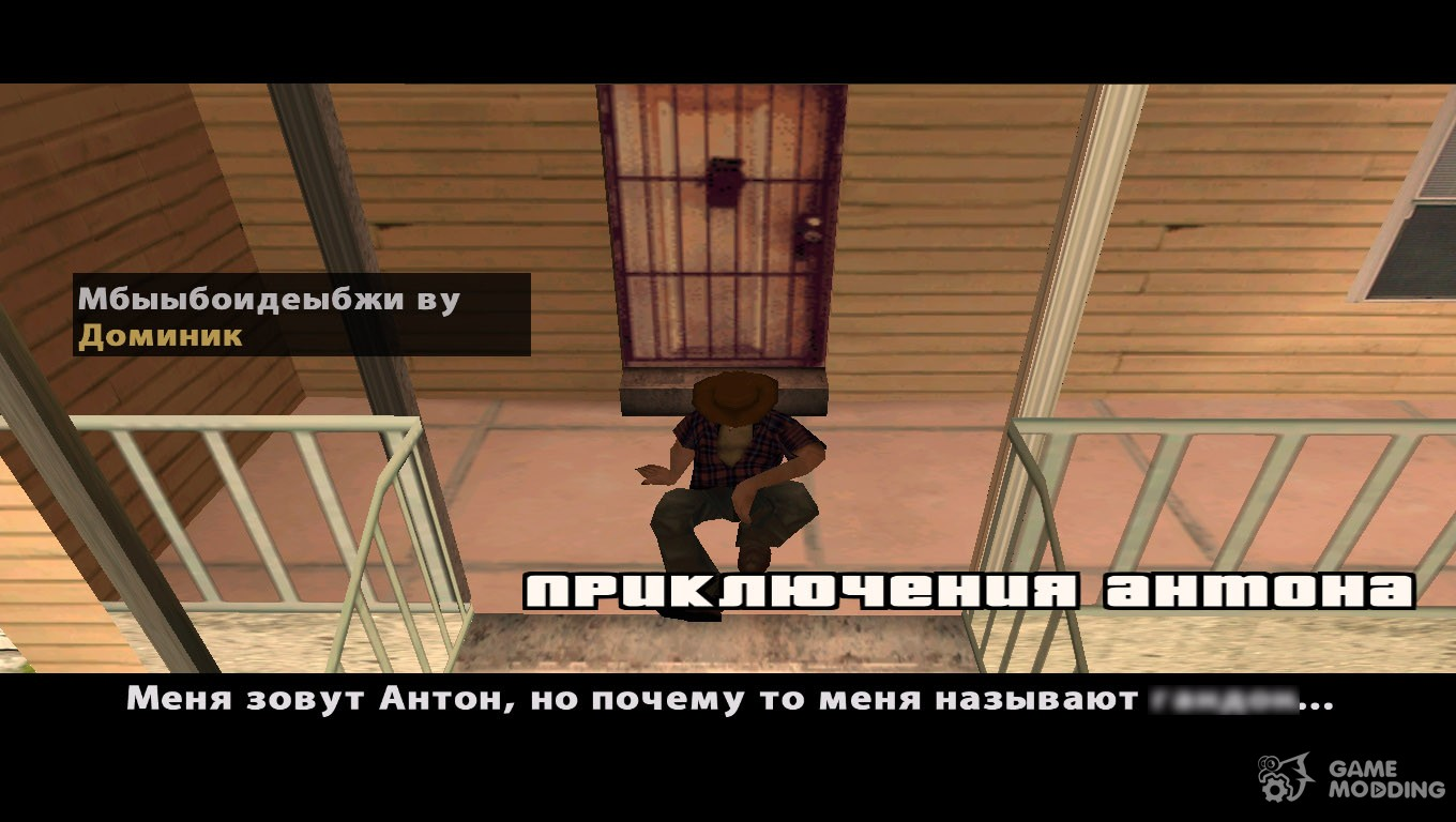 dyom missions for gta san andreas with automatic installation  download dyom missions for free