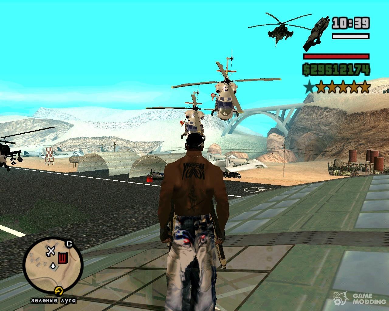 Усиленный розыск при 5-6 звёздах для GTA San Andreas