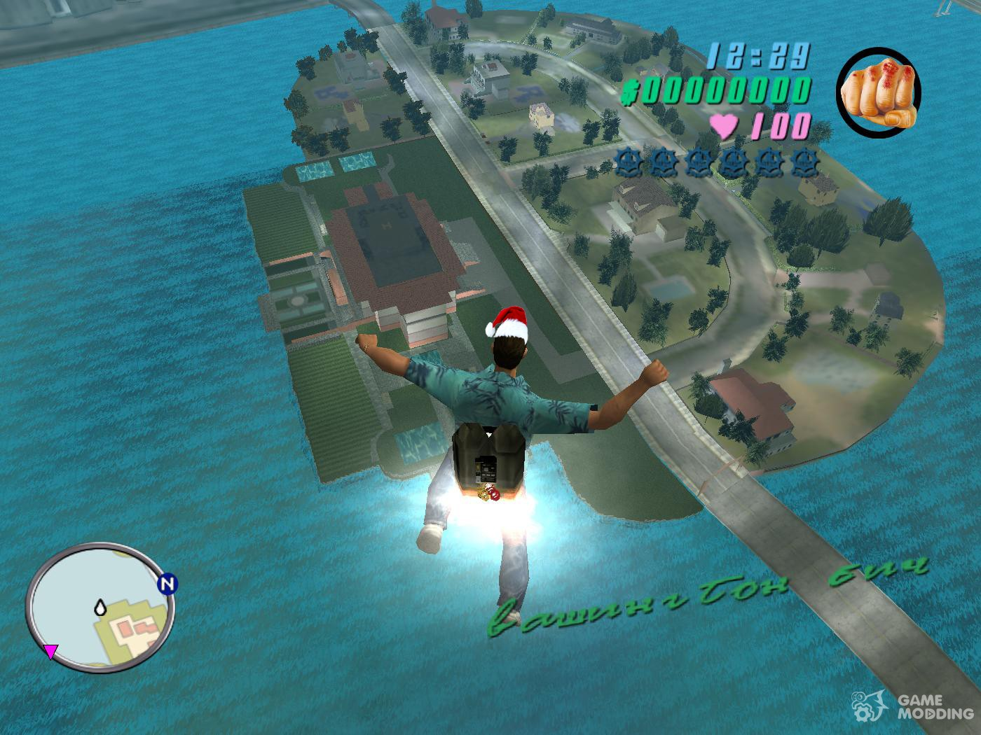 Gta Vice City Jetpack Mod - vegalobirthday