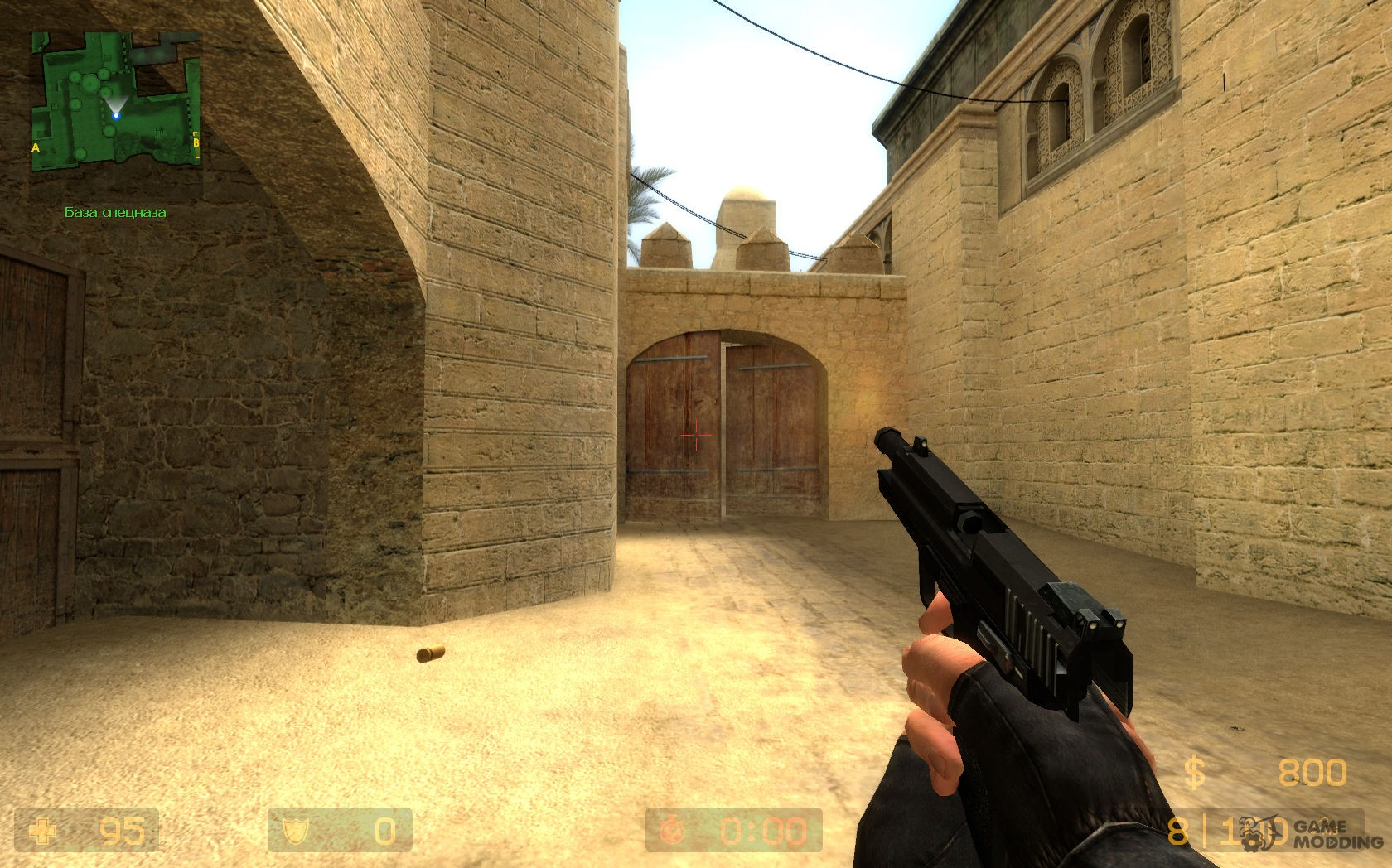 Super Simple Wall Hack 7.2 ~ Counter Strike