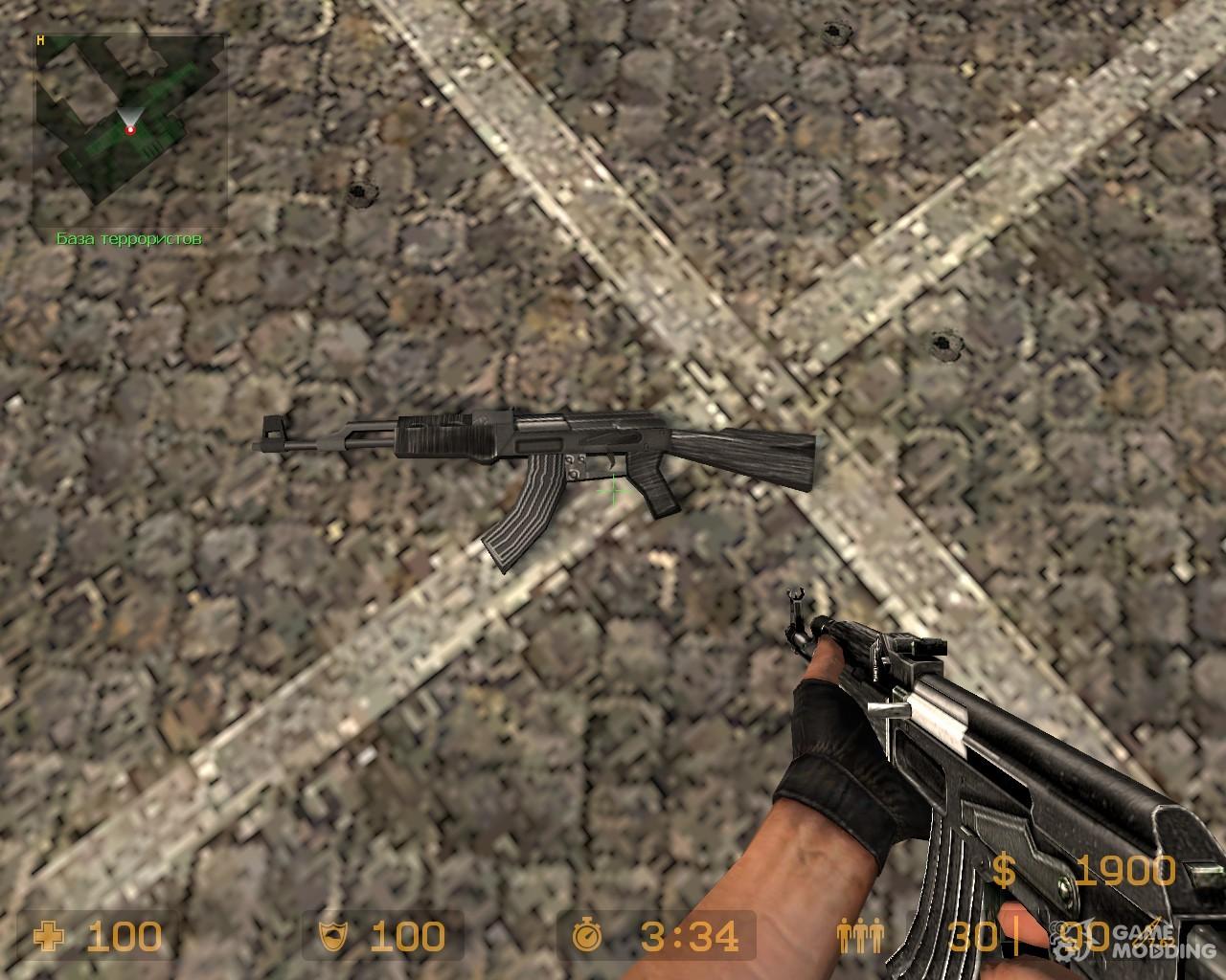 Правим прицел Counter-Strike Source » Игровой портал 59