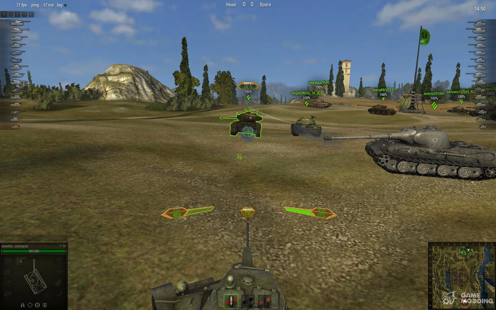 mod прицел world of tanks