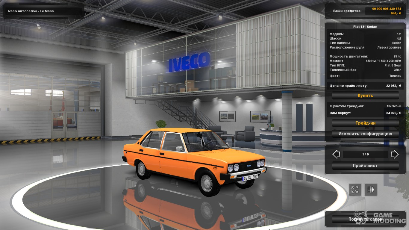 fiat 131 for euro truck simulator 2. Black Bedroom Furniture Sets. Home Design Ideas