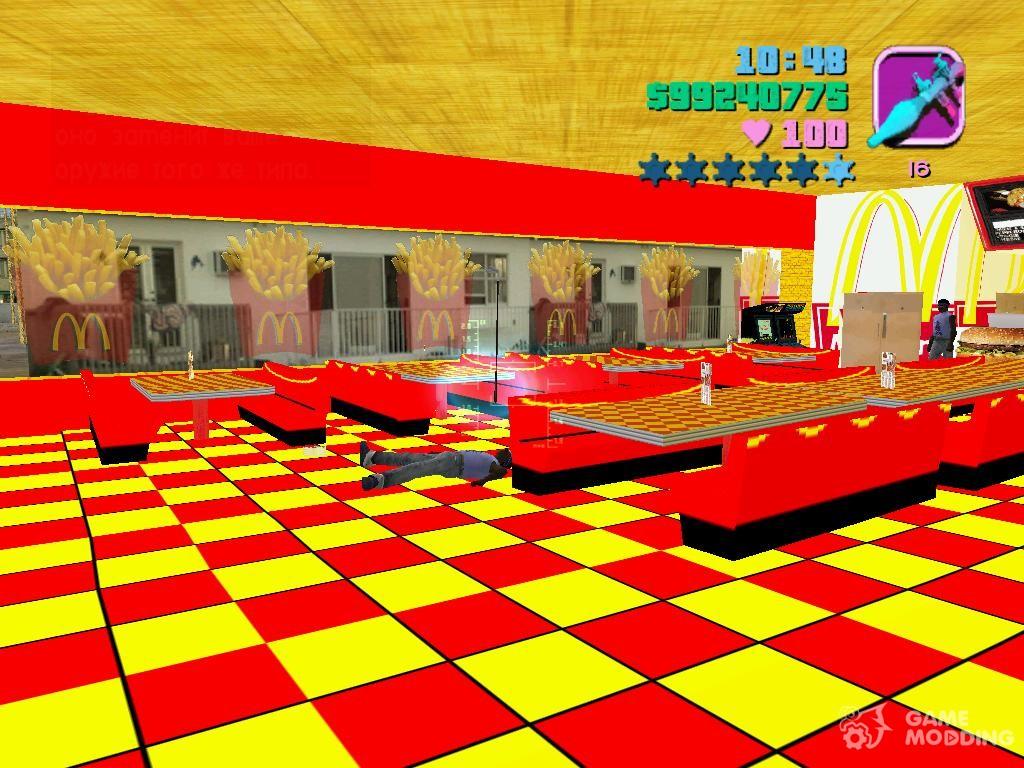 Симулятор Макдональдса Скачать Игру На Компьютер - фото 2