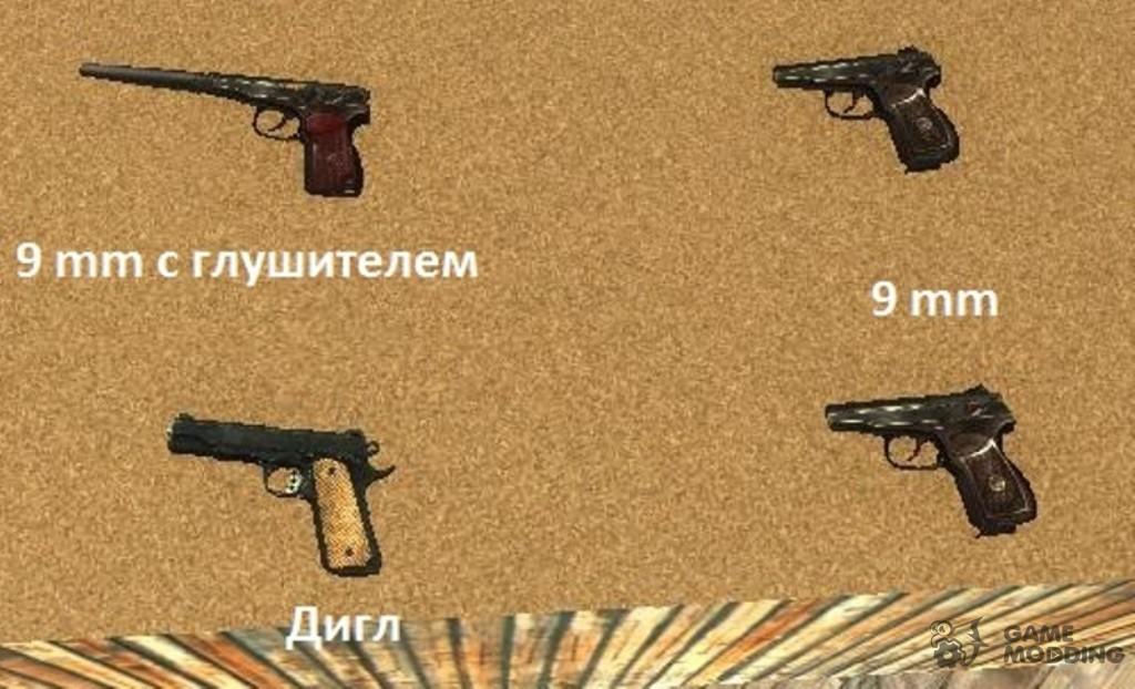 pak weapons he berkyta temy for gta san andreas canon pixma e480 manual canon mp470 manual pdf
