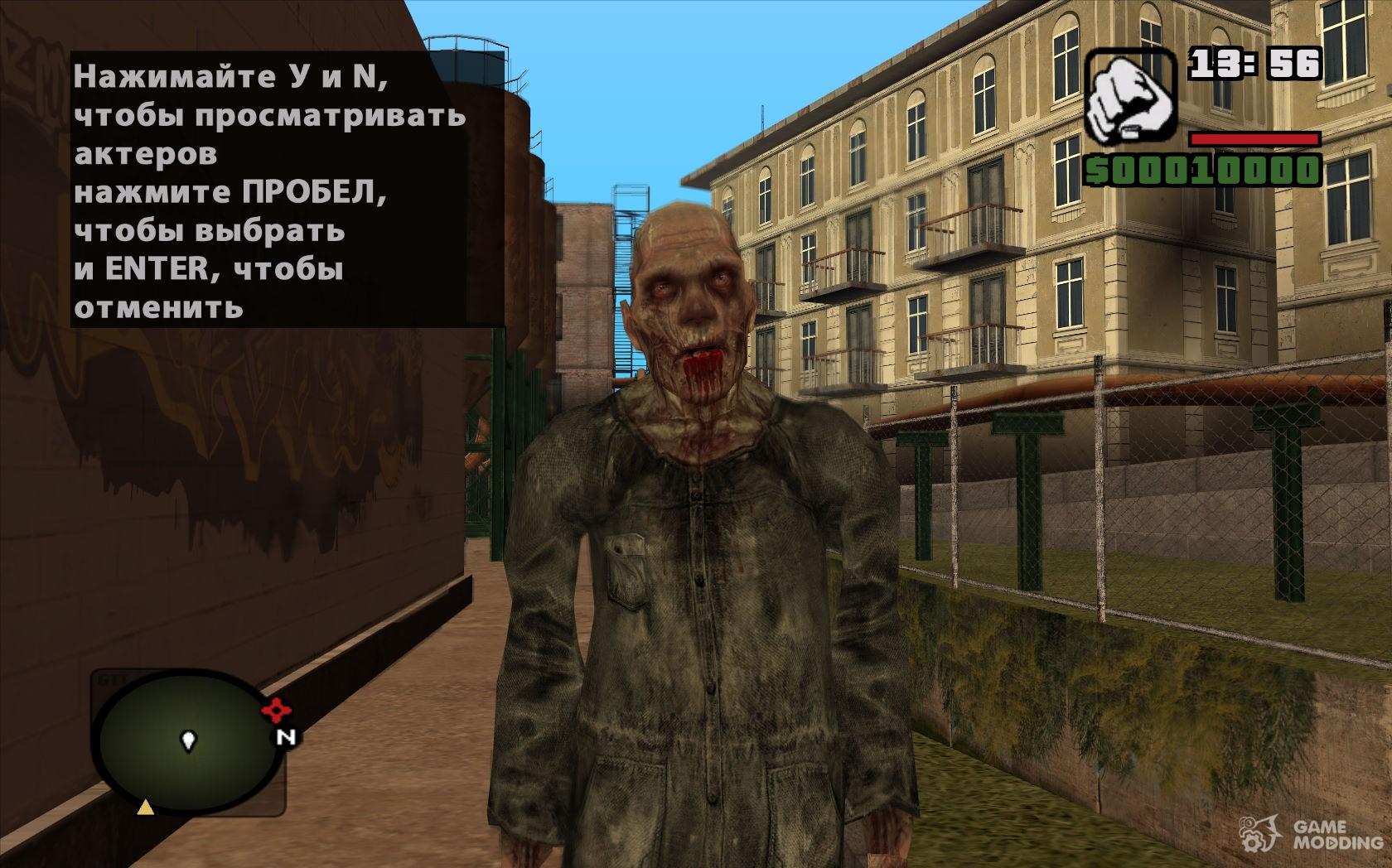 Сталкер видео про зомби