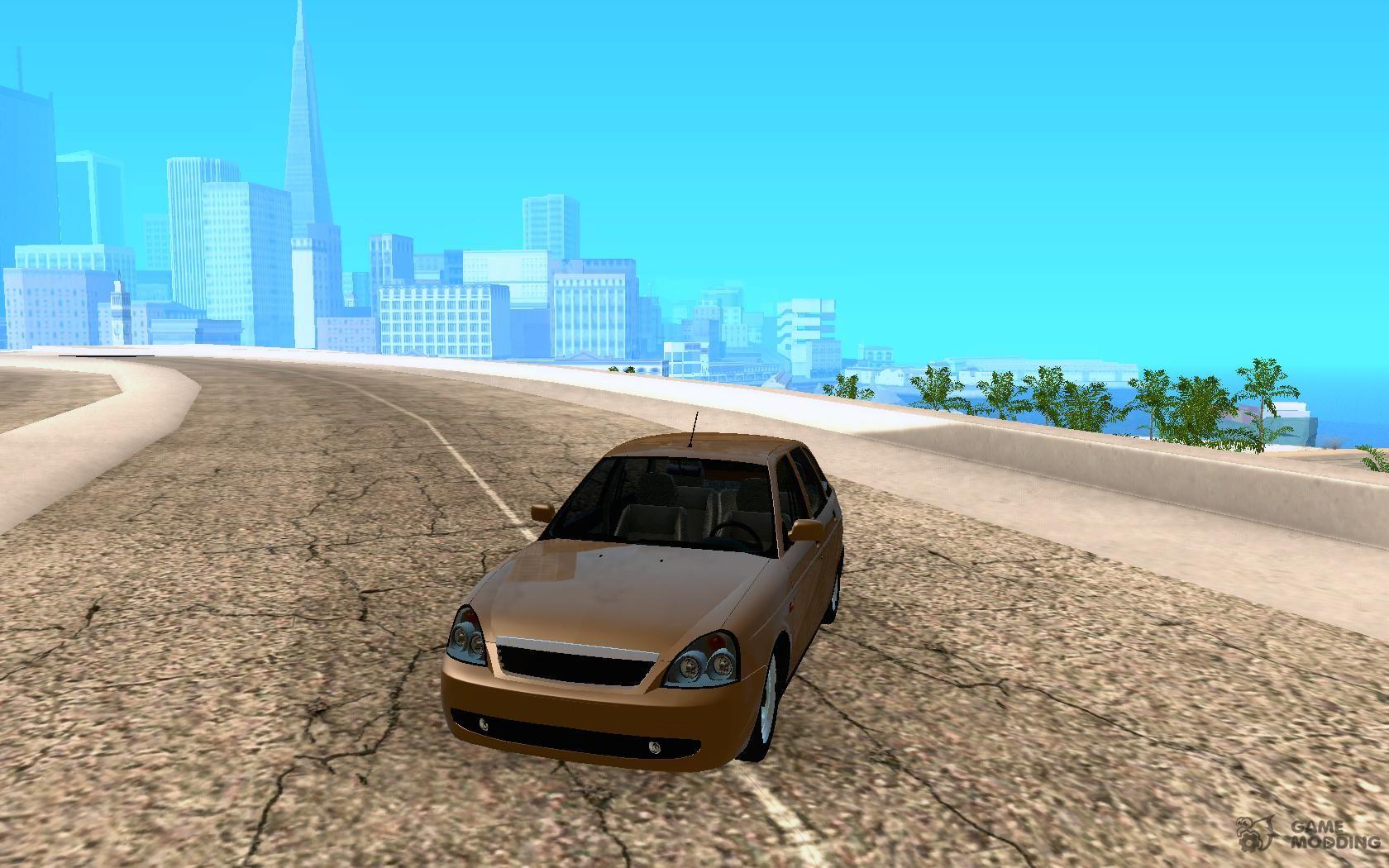 Скачать мод VStanced - низкая посадка машин для GTA 5