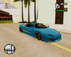 Lamborghini Infernus v2.0 by BlueRay