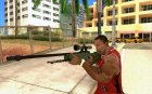 AWP from CS:GO for GTA San Andreas left view