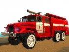 Ural 375 Victor Kibenka V 2.0 Original