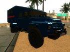 ЗиЛ-130 Аварийная служба for GTA San Andreas inside view