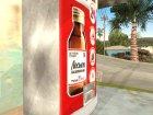 Автомат с боярышником для GTA San Andreas вид сверху