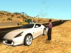 Жизненная ситуация для GTA San Andreas вид сзади слева