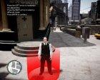 Полицейская униформа Великобритании for GTA 4 back view