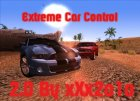 Extreme Car Control by xXx2o1o 2.0
