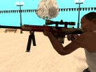 Barrett M107 Royal Dragon для GTA San Andreas вид слева