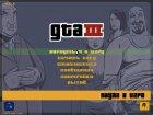 Руссификатор от Бука (без замены текстур) для GTA 3 вид сверху