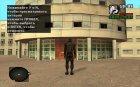 Зомбированный долговец из S.T.A.L.K.E.R v.2 для GTA San Andreas вид сверху