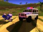 Пак машин российских спецслужб то ТеМы BerKyta для GTA San Andreas вид слева