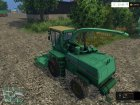 Дон-680 для Farming Simulator 2015 вид изнутри