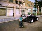 Пистолет с глушителем из San Andreas для GTA Vice City вид сзади слева