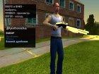 Пак золотого оружия для GTA San Andreas вид сзади
