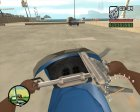 Вид от первого лица для GTA San Andreas вид сверху