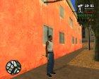 Выбор оружия по ID для GTA San Andreas вид сверху