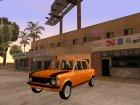Fiat 128 v3 для GTA San Andreas вид сверху