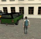 Пак машин, скинов, оружия и т.д из GTA 5 for GTA San Andreas side view