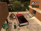 Серьёзная миссия расследователя Томаса for GTA San Andreas rear-left view
