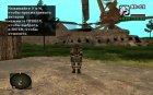 Монолитовец в облегченном экзоскелете из S.T.A.L.K.E.R v.2 for GTA San Andreas top view
