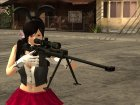 Marine Corp Sniper Rifle China Wind for GTA San Andreas left view