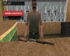 Стандартный пак оружия в HD for GTA San Andreas side view