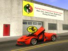 Ferrari Showroom in San Fierro для GTA San Andreas вид сзади слева
