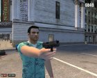 Glock 17 для Mafia: The City of Lost Heaven вид слева