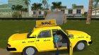 ГАЗ 3110 Такси для GTA Vice City вид сзади