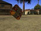 Взрывчатка (Постапокалипсис) for GTA San Andreas top view